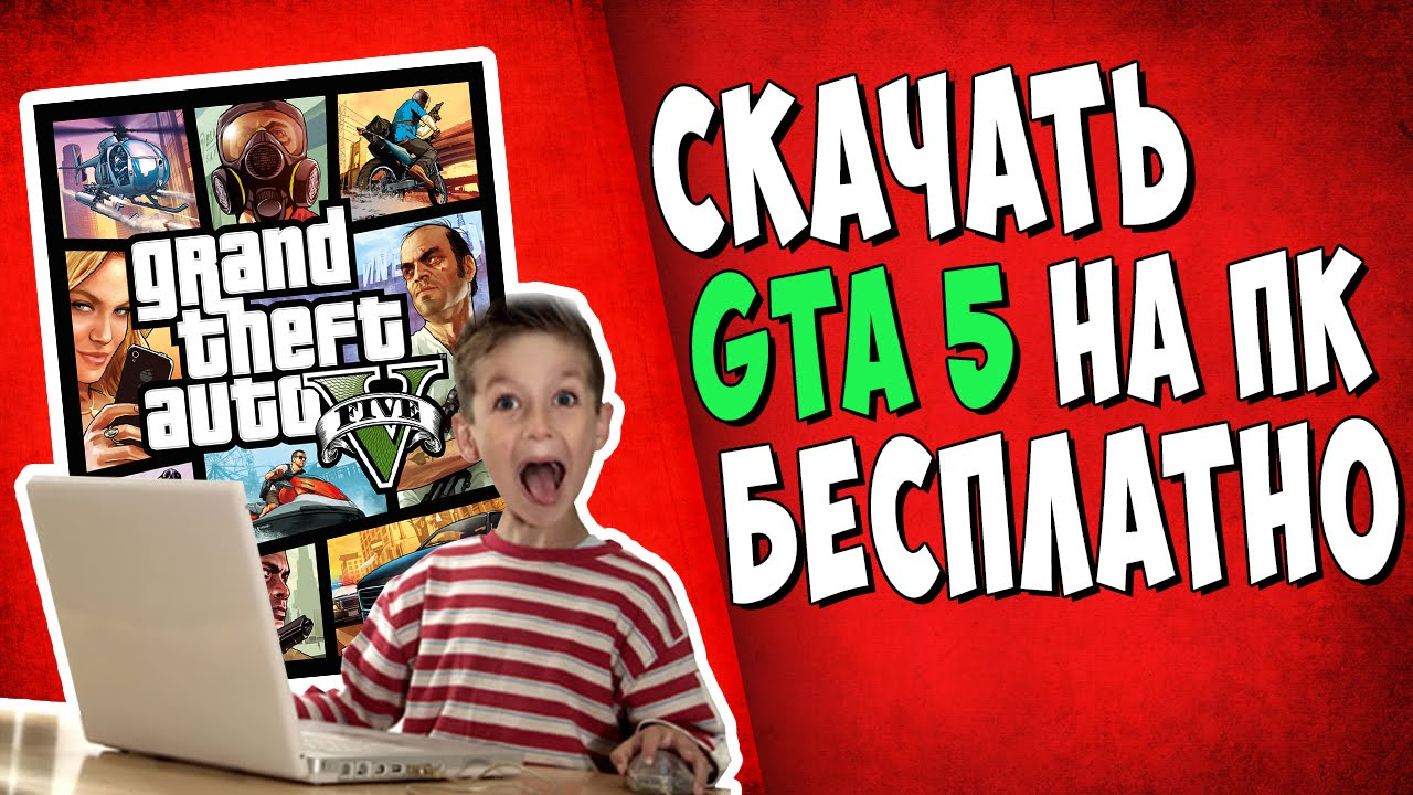 Chat bovada gta 5 blog - 552186